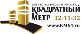 Балаковское агентство недвижимости Квадратный метр