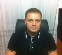 Купить, продать коммерческую недвижимость в Балаково, Мясников Сергей