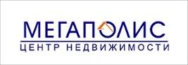 Центр недвижимости Мегаполис Балаково